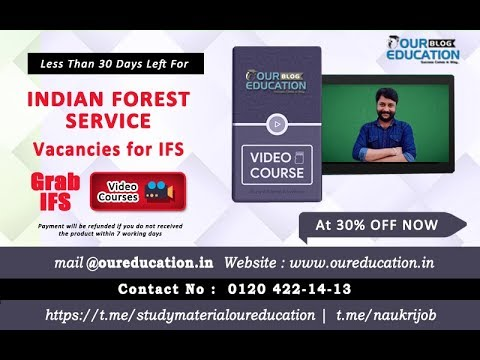 INDIAN FOREST SERVICE EXAMS SYLLABUS FOR 2018 |our education |
