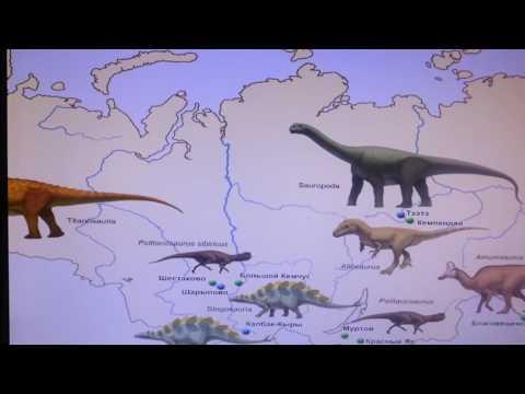 Древняя динозавров  жили место России