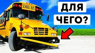Для чего нужна палка-шлагбаум на школьных автобусах