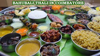 Bahubali Thali in Coimbatore serving 60 items / First time Non veg thali in Coimbatore