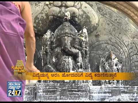 Southadka Dharmasthala | Gudiya Nodiranna (ಗುಡಿಯ ನೋಡಿರಣ್ಣ ) Part2