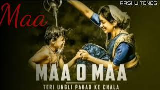 Teri Ungali Pakad Ke Chala Ringtone 2021 #Maa Maa o Meri Maa Very Sad Ringtones #Sad song