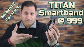 Titan SF Rush Smartband Unboxing and First Look