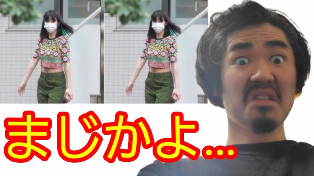 池田エライザが水溜りボンドのカンタと半同棲ww羨ましいww
