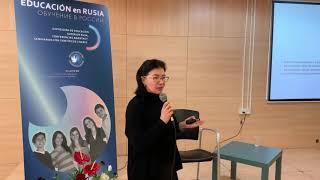 Обучение в России Испания 2020