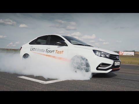 Vesta Sport - дрифт на дощечках - Видео онлайн
