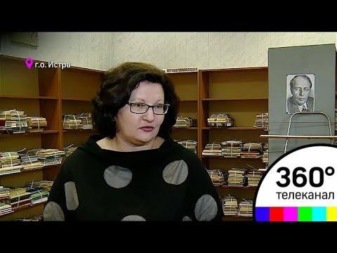 Библиотека в Дедовске станет современным культурным центром