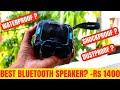 Best Bluetooth Speaker Under Rs1400?   Blitzwolf BW-F2