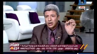 صباح دريم| د/ سعيد خليل : وزير الزراعة الحالي هو أسوء وزير زراعة ومسئول عن تدمير صحة المصريين