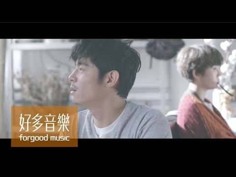waa wei [  Only You ] Official Music Video