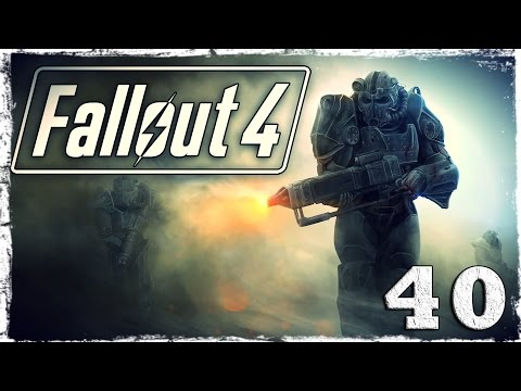 Смотреть прохождение игры Fallout 4. #40: Драки в баре.