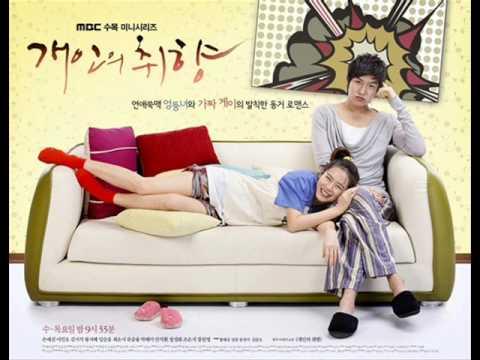Kim Tae Woo - 빗물이 내려서【Personal Taste OST Part 1】