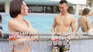 墾丁全裸沙灘派對 虧台灣人想的出來