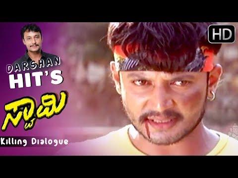 Challenging Star Darshan's Killing Dialogue | Swami Kannada Movie | Kannada Super Scenes