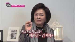 [스타인터뷰] 전설의 원조 베이글녀! 배우 김창숙 [여기자 삼총사가 간다 13회]