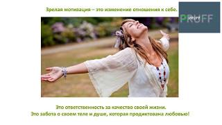 """Открытая конференция врача-диетолога Ольги Базылевой на тему: """"Все грани женского здоровья"""""""