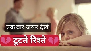 Husband Wife Relationship After Marriage | Love Story | Life Shayari Creations