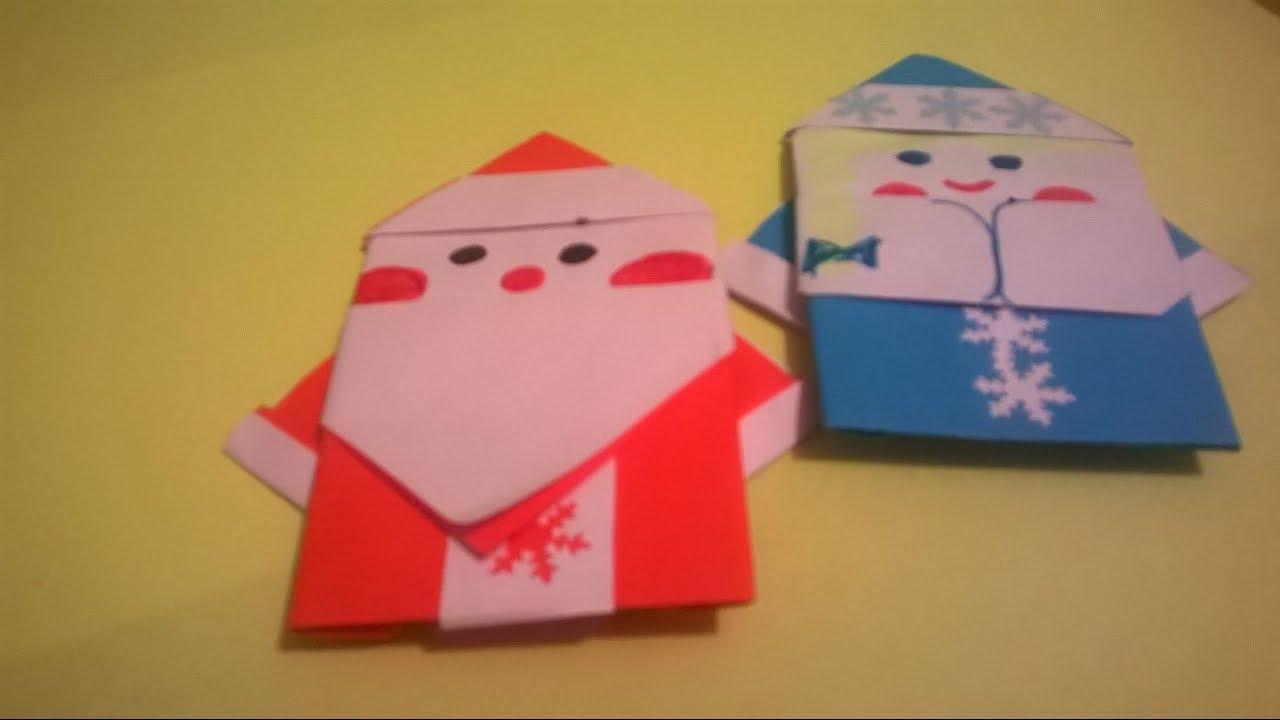 Оригами видео как сделать снеговика фото 804