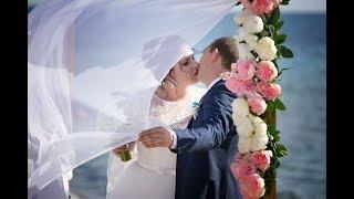 Слайд шоу Дарья и Дмитрий. Свадьба в Евпатории. Фотограф в Евпатории Татьяна Тимчук