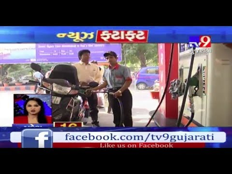Top News Stories From Gujarat: 28/10/2018- Tv9