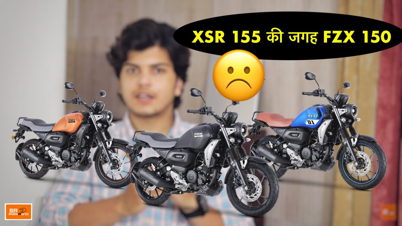 Yamaha FZX 150 | Features and specifications | HONEST OPINION