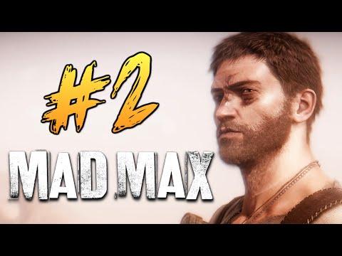 Mad Max (Безумный Макс) - Проходим? Да! #2
