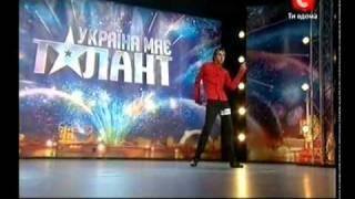 «Україна має талант-3» Днепропетровск - Сергей sex танцы
