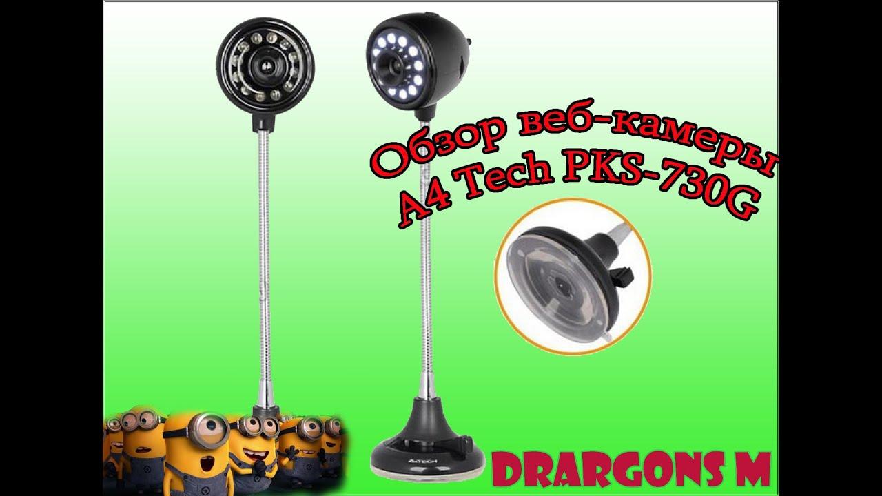 A4TECH PKS-730G WEBCAM DRIVERS FOR PC