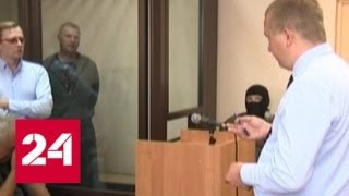видео В Челябинской области сотрудники УФСБ задержали замминистра региона