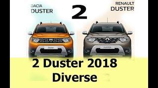 esistono 2 duster 2018 con design diverso