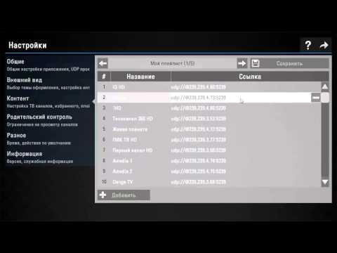 Review of SS IPTV. Russian voice, English subs