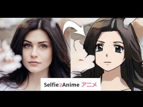 How to Turn Selfie to Anime Online with Selfie2Anime – TopTen AI (2020)❤️