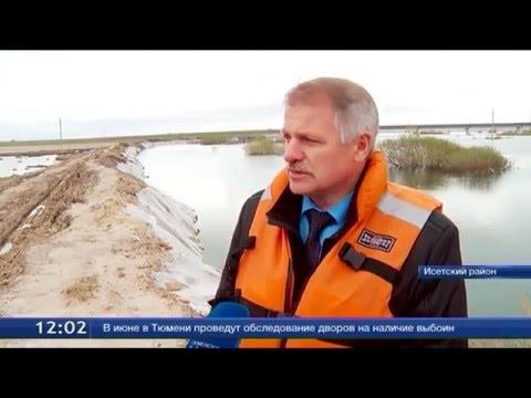 Исетский район: от большой воды защитились, теперь надо  уберечься от огня
