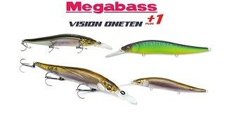 Воблер Megabass Vision Oneten + 1. Underwater