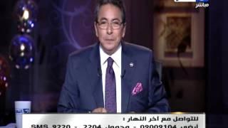 اخر النهار - محمود سعد يحتفل بعيد ميلاد الزميل  / جمعة السنباطي