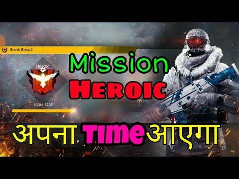Heroic Gameplay - Mission Heroic || Desi Gamers