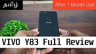 VIVO Y83 Full Review in Tamil | தமிழ்