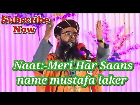 Syed Noorani Miya Naat e Paak Meri Har Saans || Latest update v..(4)