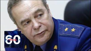 Украинский генерал призвал достать ракетами до Москвы и Санкт-Петербурга. 60 минут от 22.06.18