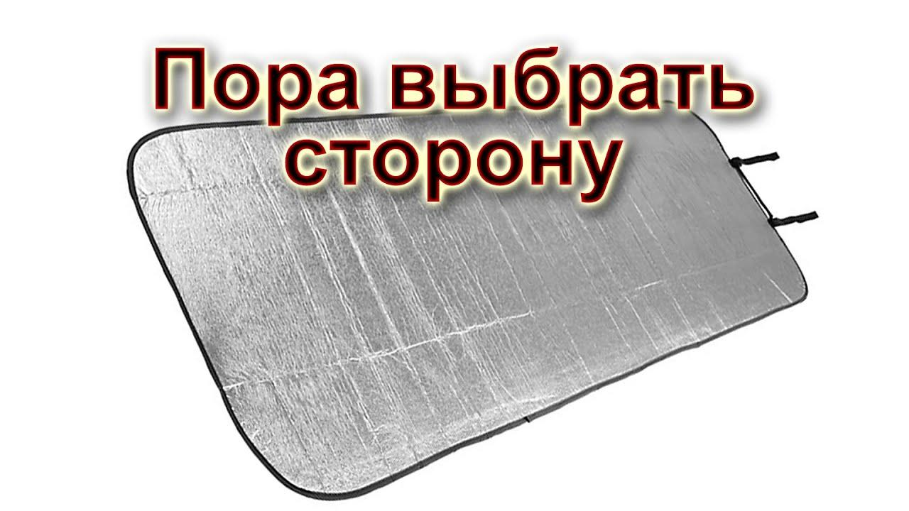 Москва, новорязанское ш. Ближайший к вам магазин: москва, новорязанское ш. Зонты садовые. Нет товаров, соответствующих вашему выбору.