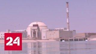 видео Атомстройэкспорт (АСЭ) | Российское атомное сообщество