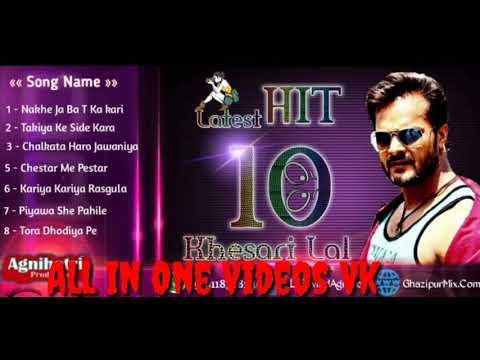 Naikhe Jat Ta Ka Kari Khesari Lal //Dj Song//All In One Videos Vk//