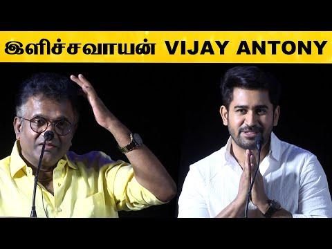 Vijay Antony அநியாயத்துக்கு நல்லவரா இருக்காரு! - Producer T.Siva Speech   HD