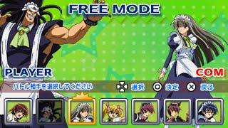 Kamen no Maid Guy: Boyoyon Battle Royale (仮面のメイドガイ~ボヨヨンバトルロワイヤル) All Characters/Character select [PlayStation Portable/PSP] Buy Kamen ...