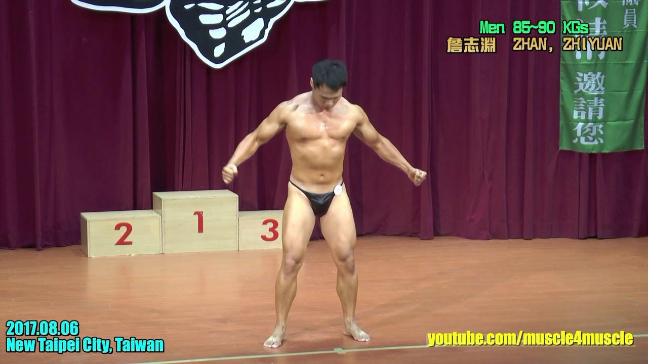 健美 20170806 Bodybuilding in New Taipei City, Taiwan - Men 65~70 KGs No.2, 林緯 LIN, WEI - YouTube