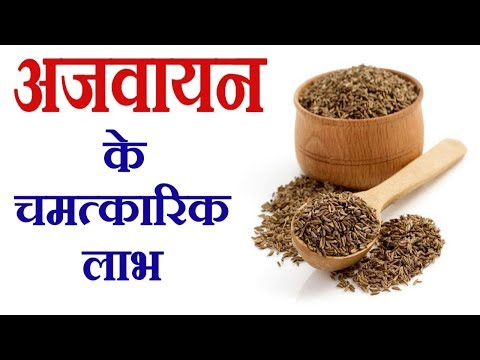 अपर लिप के बाल हटाने के उपाए Remove Upper Lip Hair Home Remedies Unwanted Hair Removal Tips from YouTube · Duration:  3 minutes 6 seconds