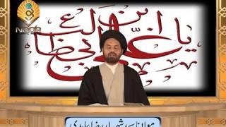 Lecture 73 (Imamat 9) Aayat-e-Mawaddat by Maulana Syed Shahryar Raza Abidi.