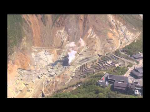 5/06/2015 -- Hakone Volcano in Japan on Alert -- Last erupted in 700-800 years ago (12th Century)