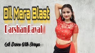 Darshan Raval : Dil Mera Blast | Quick Choreography |  Let's Dance With Shreya