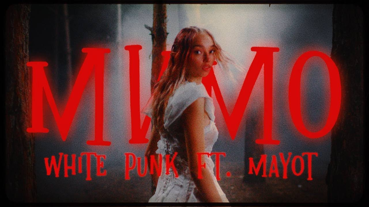 White Punk feat. MAYOT -  Мимо (Official Music Video)